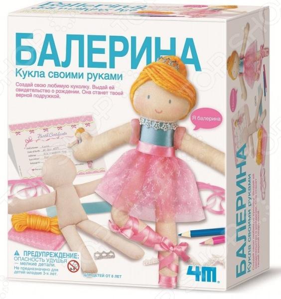 Набор для создания кукол 4M Балерина включает в себя все необходимое для создания оригинальной куклы своими руками. При этом для создания куклы даже не понадобятся иголки, все можно сделать с помощью клея, который тоже входит в набор. Работа с данным набором развивает фантазию и художественные способности. После создания куклы ей можно придумать имя и даже самостоятельно заполнить для нее свидетельство о рождении. Содержимое для создания куклы высотой 22 см.