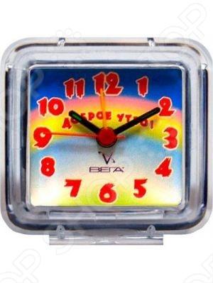Будильник Вега Б 1-013 «Доброе утро! Радуга» будильник спектр кварц 0720 с б