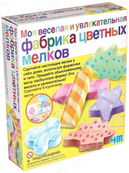 все цены на Набор для творчества 4M Фабрика цветных мелков онлайн