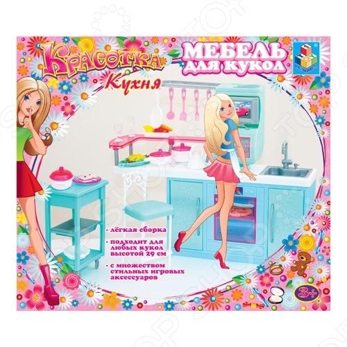 Набор мебели для кукол 1 TOY «Кухня»