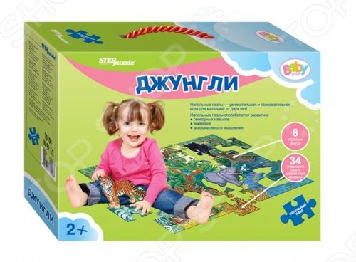 Пазл напольный Step Puzzle Джунгли (Большие)Пазлы (2–30 элементов)<br>Напольные пазлы увлекательная и познавательная игра для малышей от двух лет! Напольные пазлы способствуют развитию: сенсорных навыков внимания ассоциативного мышления 34 элемента пазла различной формы. 8 игровых фигур.<br>