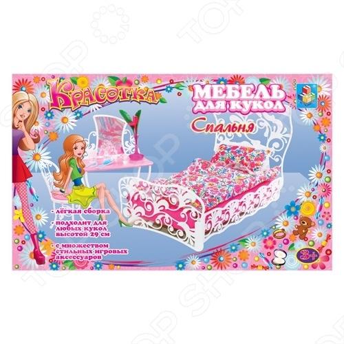 Набор мебели для кукол 1 TOY Спальная комната - это замечательный подарок, который не только станет прекрасным дополнением к игровому набору, но и поможет развить чувство вкуса, фантазию, моторику. В набор входит - кровать. небольшой столик и аксессуары. Мебель для кукол один из самых любимых аксессуаров у девочек, благодаря широким возможностям моделирования в игре различных ситуаций кукольной жизни . Вся мебель Красотка очень проста в сборке, сама девочка может собрать её, а если ребёнок ещё мал, то это легко осуществимо вместе с родителями в комплект входит подробная инструкция . Изысканный комплект мебели для спальни с резной кроватью, набором постельного белья и туалетным столиком станет одним из любимых для вашей куколки. Все детали набора выполнены из качественного материала. который не вызывает аллергии.
