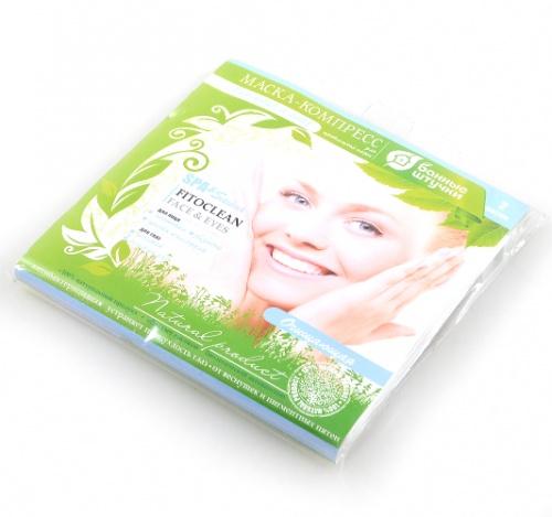 Маска для лица Банные штучки очищающая очищающая маска для жирной и проблемной кожи 125 мл opsiderm