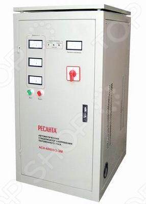 Стабилизатор напряжения трехфазный Ресанта АСН 45000/3