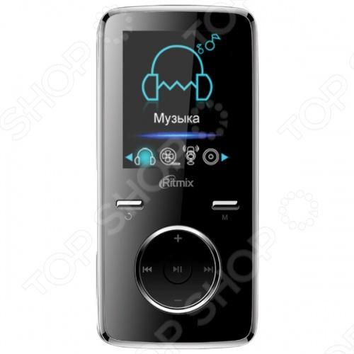 Плеер mp3 Ritmix RF-4950 это компактный удобный плеер с элегантным запоминающимся дизайном. Плеер оснащён всем необходимым: цветным ЖК-дисплеем, встроенным диктофоном, FM-радио, слотом для карт памяти MicroSD и т.д. Устройство воспроизводит видеофайлы, а также отображает текстовые документы. А также вы можете записывать аудио со встроенного микрофона. Время работы плеера при прослушивании аудио - до 12 ч, при просмотре видео - до 3 ч.