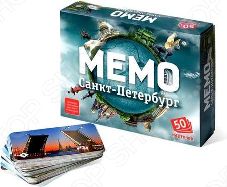 Игра настольная Gamer Мемо Санкт-Петербург