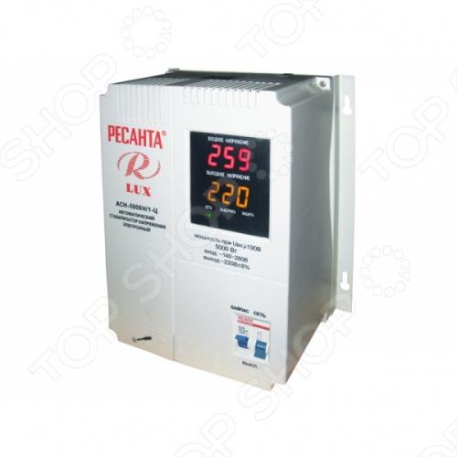 цена на Стабилизатор напряжения Ресанта АСН 5000 Н/1-Ц Lux