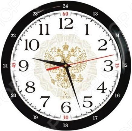 Часы настенные Вега П 1-6719/6-37 28 6 37