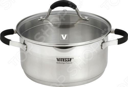 Кастрюля VitesseКастрюли<br>Кастрюля является необходимым аксессуаром на любой кухне. Быстро разогреть или приготовить еду вам поможет кастрюля Vitesse благодаря многослойному термоаккумулирующему дну c алюминиевой прослойкой. Кастрюлю Vitesse можно мыть в посудомоечной машине. Обладает ручками с силиконовым покрытием, двумя носиками для слива воды и крышкой из термостойкого стекла. Нагрев на газовых, стеклокерамических, чугунных, галогеновых и индукционных конфорках.<br>