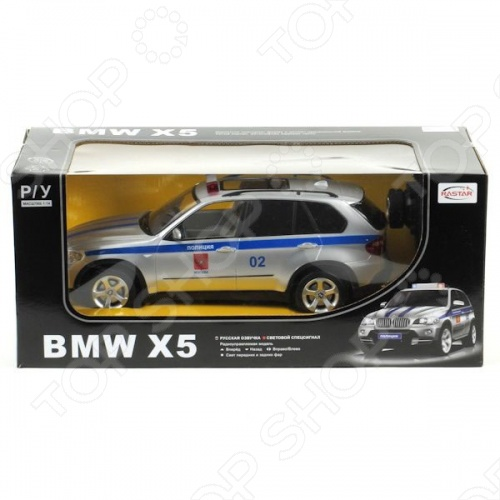 Машина на радиоуправлении Rastar BMW X5 полицейская - это прекрасно смоделированная копия автомобиля BMW, отличается хорошей детализацией, световыми эффектами и качественным видом. Отлично подходит для гонок, как дома, так и на улице с друзьями. Модель имеет независимую подвеску изготовленная из ударопрочного пластика. Корпус игрушки сделан из пластмассы с элементами из металла. Эта игрушка готова подарить вам и вашим детям отличное времяпрепровождение и зарядит хорошим настроением.
