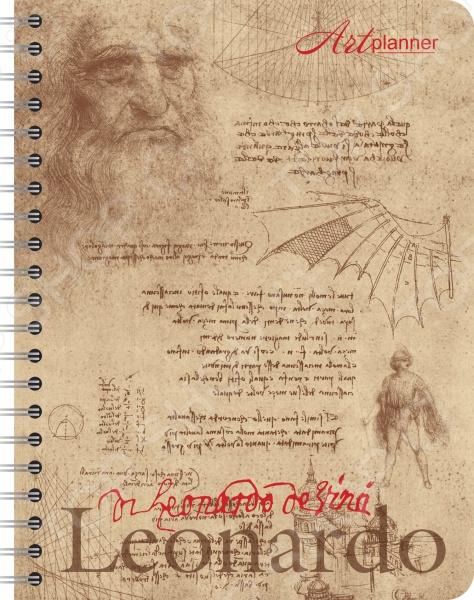 Блокноты. Тетради Эксмо 978-5-699-74445-9 Леонардо. Art Planner. Графика