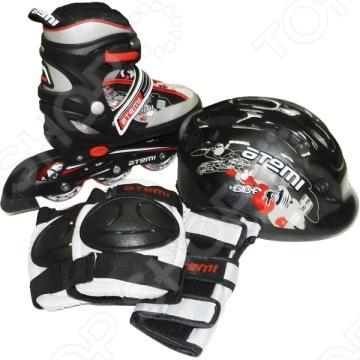 Роликовые коньки с комплектом защиты и шлемом ATEMI AJIS-07 boy set-3
