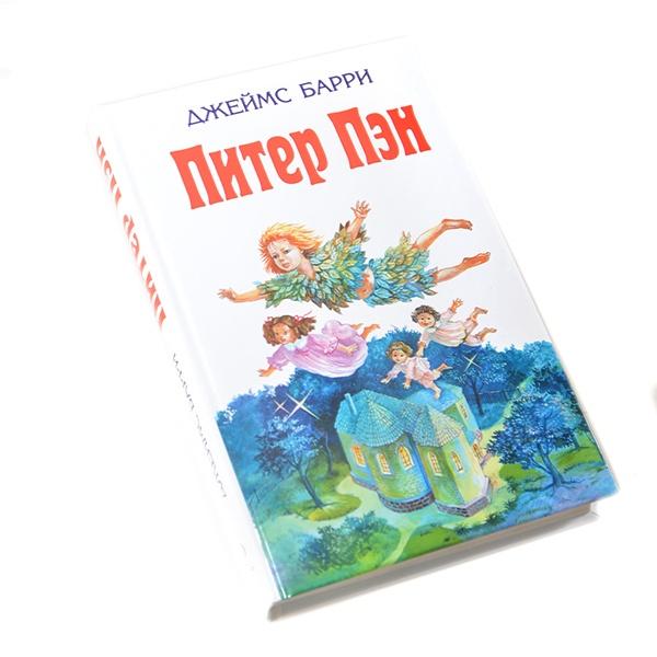 Одна из самых популярных российских книжных серий для детей и подростков. Белый фон, красные буквы, яркая иллюстрация как магнитом притягивает мальчишек и девчонок, а также их родителей - и не случайно. В серии собраны лучшие произведения отечественных и зарубежных авторов, когда-либо писавших для 6-13-летних граждан. Наряду с известными произведениями, давно ставшими классикой, в серии представлены новинки детской зарубежной литературы. Покупатели доверяют выбору наших редакторов - едва появившись на прилавке, эти книги становятся бестселлерами. Сказка Питер Пэн в пересказе И.П.Токмаковой. Черно-белые иллюстрации. Художник Артур Рэкем.