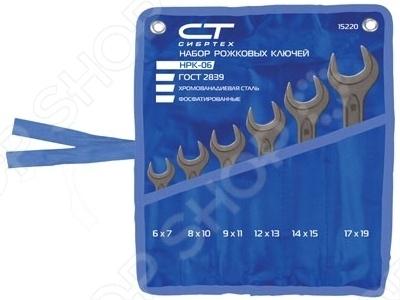 Набор ключей рожковых СИБРТЕХ 10 шт. набор ключей сибртех 15220 6 19 мм