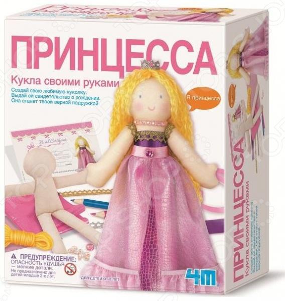 Набор для создания кукол 4M Принцесса включает в себя все необходимое для создания оригинальной куклы своими руками. При этом для создания куклы даже не понадобятся иголки, все можно сделать с помощью клея, который тоже входит в набор. Работа с данным набором развивает фантазию и художественные способности. После создания куклы ей можно придумать имя и даже самостоятельно заполнить для нее свидетельство о рождении.