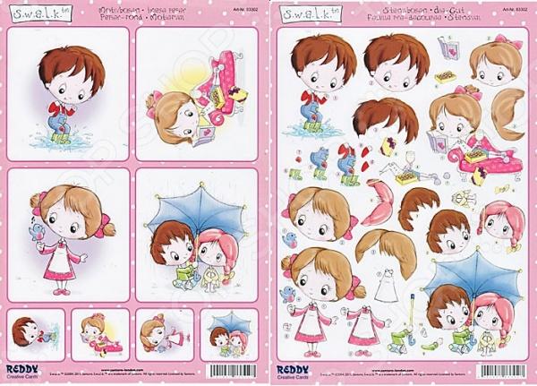 фото Аппликация вырубная для объемных рисунков Reddy Creative Cards «Влюбленные под дождем», купить, цена