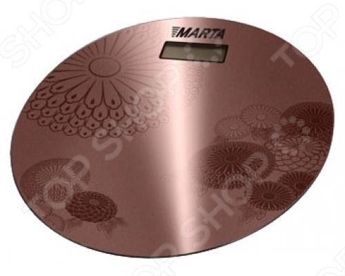 Весы Marta MT-1662 какой фирмы напольные весы лучше купить