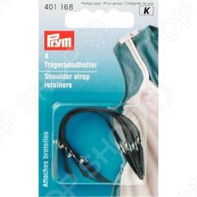 Держатель для бретелек Prym 4011Держатель для бретелек Prym 4011 - представляет собой тонкую шелковую ленту с латунной нержавеющей кнопкой, для пришивания.<br>