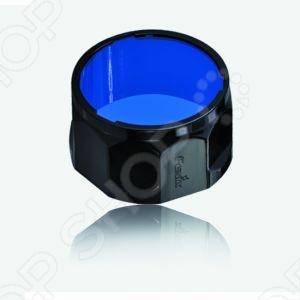 Фильтр световой Fenix AOF-L фара fenix bc21r