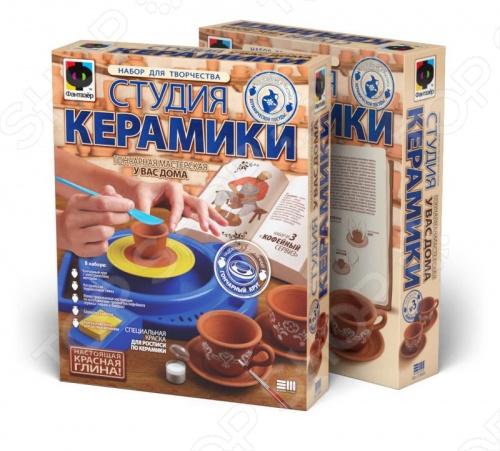 Набор для творчества из глины Фантазер «Кофейный сервиз» набор для творчества из глины фантазер чайная церемония