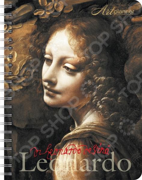 Леонардо. Art Planner. АнгелБлокноты<br>Великий Леонардо да Винчи 1452 1519 , самый знаменитый художник всех времен и народов, титан Возрождения, был настолько разносторонней личностью, что трудно даже приблизительно определить, какие сферы человеческого духа не испытали на себе благотворное воздействие его универсального гения. А в истории искусства любой карандашный набросок этого мастера значит больше, чем многие монументальные изображения. Знатоки говорят: искусство смывает пыль повседневности с души. Создатели этого нового типа книги желают вам каждый день вместе с гениальным художником открывать для себя новые горизонты видения,раскрепощать свой творческий потенциал, развивать интуицию и просто радоваться жизни. Планируйте свою жизнь в красках!<br>