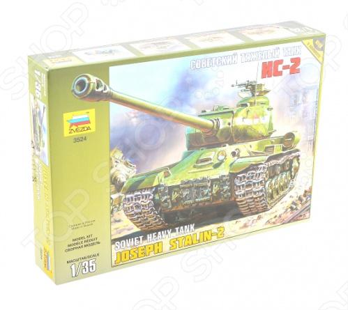 Сборная модель Звезда советский танк Ис-2 футорка smart ис 072204