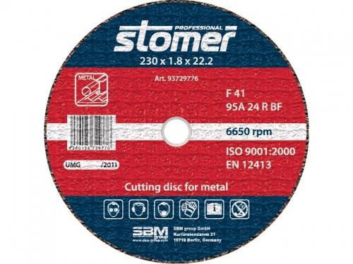 ���� �������� Stomer �� �������