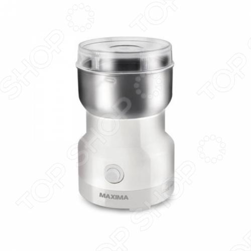 Кофемолка Maxima MCG-1602 довольно дешёвая кофемолка имеющая технологию дозирования. За счет этой технологии, вы можете определить сколько чашек кофе вы желаете получить в итоге. В системе помола используется ротационный нож. С ней вы сможете всегда получать свежемолотый кофе быстро и качественно.