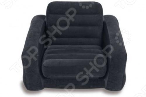 Кресло надувное выдвижное Intex 68565