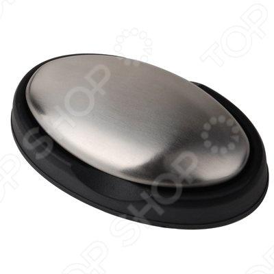 Металлическое мыло Bradex «ЛИКВИДАТОР»