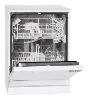 Машина посудомоечная Bomann GSP 775