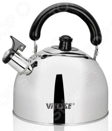 Чайник со свистком Vitesse Classiс VS-7808 пепельница vitesse classiс vs 8651