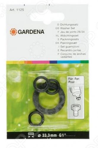 Комплект прокладок для штуцеров Gardena 1125 комплект gardena 18011 20 000 00