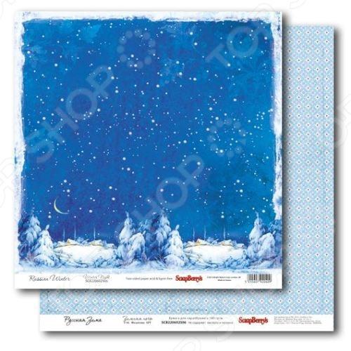 фото Бумага для скрапбукинга двусторонняя ScrapBerrys Зимняя Ночь, купить, цена