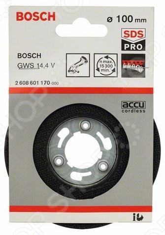 Круг тарельчатый Bosch 2608601170 Bosch - артикул: 389301