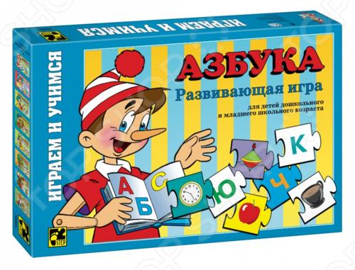 Игра развивающая Step Puzzle Азбука очень понравится вашему малышу! Настольная игра Step Puzzle Азбука 76001 предназначена для детей от 3 лет. В ней надо найти и соединить каждую букву с соответствующей картинкой. Играем и учимся! Дидактическая мозаика для детей, начинающих обучение. Игра развивает концентрацию внимания, аналитическое мышление и наблюдательность.