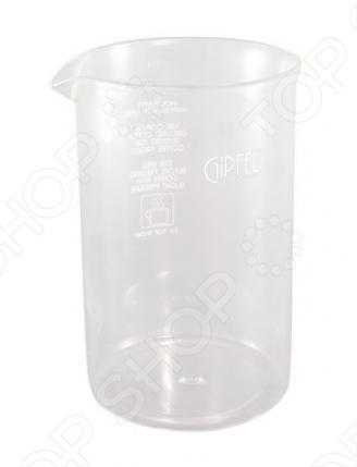 Колба стеклянная сменная Gipfel GLACIER 7186 gipfel колба для заварочного чайника glacier на 3 чашки