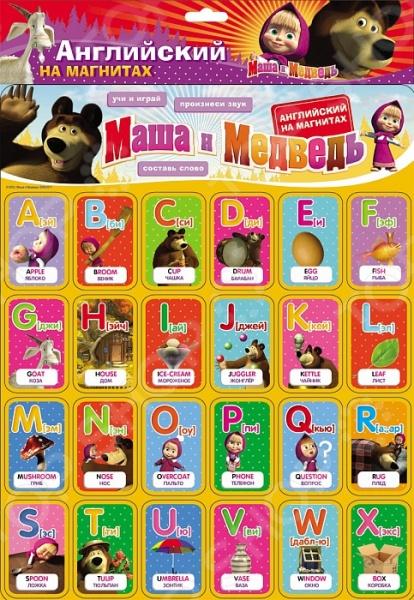 Маша и Медведь. Английский на магнитахИностранный язык для детей<br>Набор учебно-игровых карточек Английский на магнитах - это лёгкое и весёлое изучение английского алфавита, развитие памяти, мышления и мелкой моторики, и, конечно, герои популярного мультфильма. Играя с магнитами, малыш выучит английские буквы и звуки, сможет составить слова. Карточки можно использовать бесконечно много раз, и они останутся как новые. В подарок - магниты с любимыми персонажами!<br>