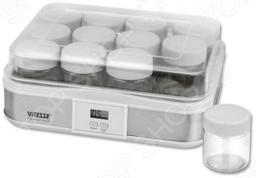 Йогуртница Vitesse VS-412Йогуртницы<br>Йогуртница Vitesse VS-412 поможет приготовить аппетитный и полезный йогурт в домашних условия без лишних хлопот. Давно известно о полезных свойствах такого уникального кисломолочного продукта, как йогурт. Однако йогурт, представленный в магазинах, не всегда отвечает нашим ожиданиям: вкус, запах, добавки - у каждого из нас индивидуальные запросы. Идеальным выходом для тех, кто предпочитает контролировать процесс приготовления йогурта и быть уверенным в его свежести, станет приобретение такого компактного и функционального прибора, как йогуртница Vitesse VS-412. Наличие 12 стеклянных баночек для йогурта позволит вам не только разлить заранее приготовленное молоко с закваской или приготовить йогурт с 12-ю различными вкусами одновременно, но также в дальнейшем хранить продукт в холодильнике. Объем одной баночки - 200 мл, а их общий объем составляет 2,4 л.<br>