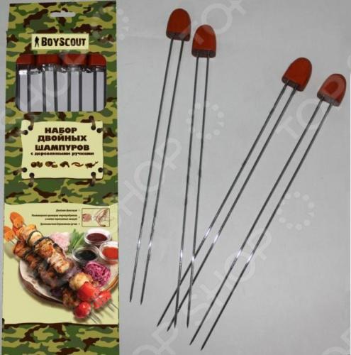 Набор двойных шампуров BOYSCOUT с деревянными ручками