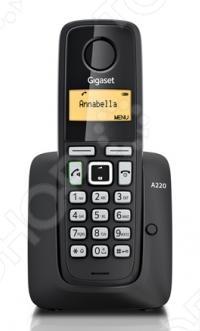 Радиотелефон Gigaset A220 радиотелефон dect gigaset a220 белый
