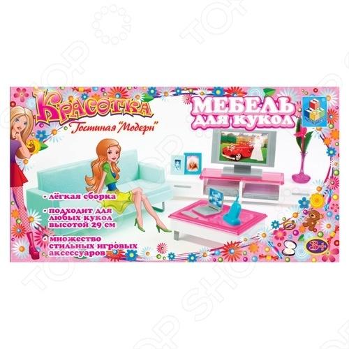 Набор мебели для кукол 1 TOY «Гостиная с телевизором»