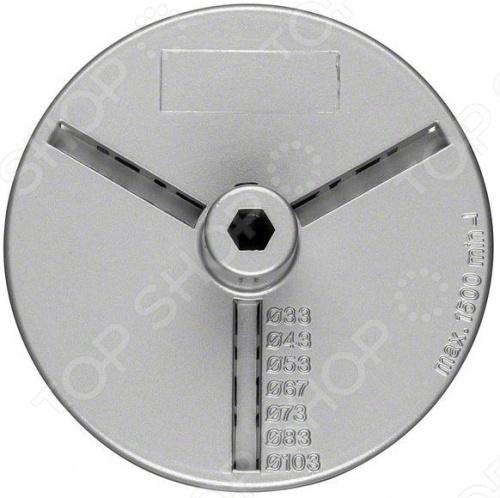 Фланец опорный для коронок Bosch фланец bosch 1605703099