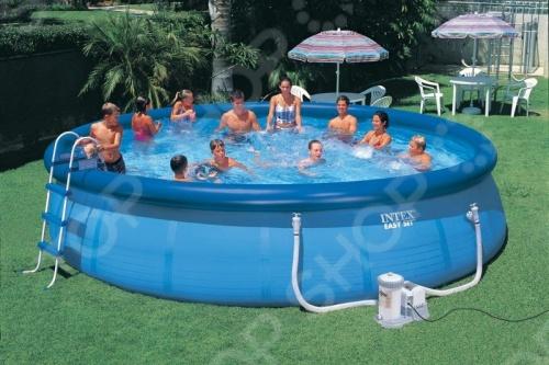 Бассейн надувной Intex Easy 56417 бассейн intex easy set 28130 366х76см