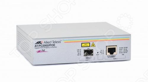 Медиаконвертер Allied Telesis AT-PC2002POE
