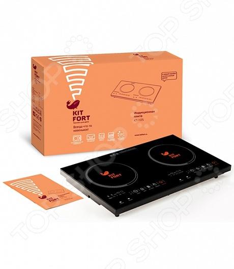 Плита настольная индукционная KITFORT КТ-105 kitfort kt 105 индукционная плитка