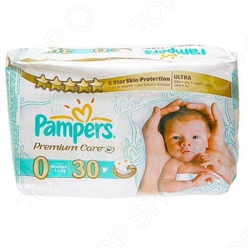 Подгузники PAMPERS Premium Care Newborn Средняя упаковкаПодгузники<br>Подгузники PAMPERS Premium Care Newborn Средняя упаковка призваны защищать нежную кожу малыша. Внутренняя поверхность подгузника имеет особую структуру пчелиных сот, что обеспечивает великолепную способность впитывания влаги. Количество подгузников в упаковке 30 шт.<br>