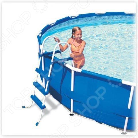 Лестница для бассейна Intex 58972 средство для чистки бассейна intex 10440