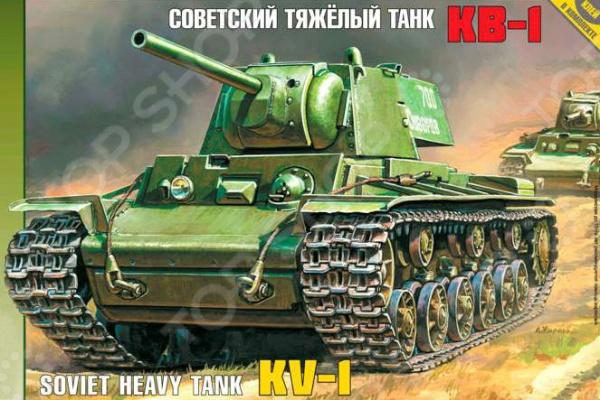 Сборная модель Звезда советский танк «КВ-1»