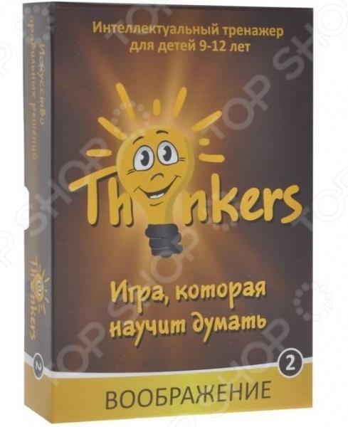 Игра логическая Thinkers «Воображение» головоломка thinkers крест папараци 0712 от 7 лет